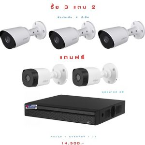 กล้อง CCTV 2 ล้าน กล้องวงจรปิด cctv ขอนแก่น มหาสารคาม กาฬสินธุ์ ร้อยเอ็ด ไมนิคส์