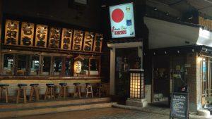 """ขอนแก่นกล้องวงจรปิด ผลงานติดตั้งกล้องวงจรปิด FULL HD """" ร้านอาหารญี่ปุ่น ทาเคชิ ซูชิ สาขาฮักมอล """" โดย ไมนิคส์ BY MINICS"""