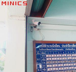 กล้องวงจรปิดเคนโปร โรงเรียนสาธิตศึกษาศาสตร์ มข ไมนิคส์