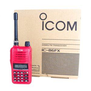 iCOM รุ่น IC-86FX160 ช่อง 245 - 246.9875 MHz